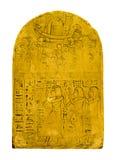Comprimé égyptien antique avec des hiéroglyphes et des chiffres humains image libre de droits
