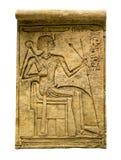 Comprimé d'argile avec les hiéroglyphes égyptiens antiques contenant la figue image libre de droits