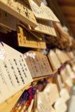 Comprimés en bois de prière Photos libres de droits