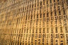 Comprimés japonais en bois de prière avec des souhaits dans un temple au Japon Image libre de droits