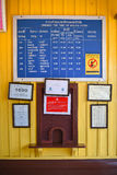 Compteur de billet de train Photographie stock