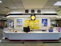 Compteur de l'information dans l'aéroport de Taïpeh Songshan Photographie stock