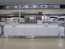 Compteur de quarantaine d'usine sur le terminal 2 d'aéroport de Narita tôt le matin Photographie stock
