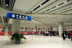 Compteurs capitaux d'immigation d'aéroport international de Pékin Photographie stock