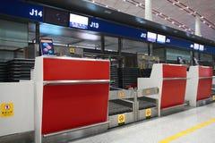 comptoir d'enregistrement d'aéroport de Pékin Image libre de droits