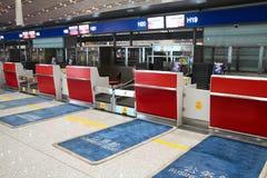 comptoir d'enregistrement d'aéroport de Pékin Photo stock
