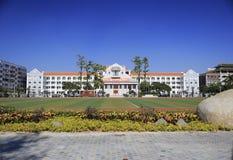 Compus of jimei university Stock Images