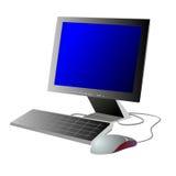 Computador em um fundo branco Imagens de Stock Royalty Free