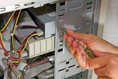 Computer Lizenzfreies Stockbild
