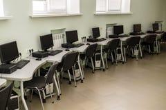 Computer Club, computer class Stock Image