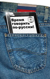 Computer della compressa - Russo dappertutto Immagine Stock Libera da Diritti