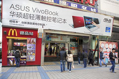 Computer and electronics mall in Beijing, China Royalty Free Stock Images