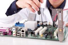 Computer Engineer Stock Photos