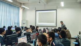Computer het leren lessen Stock Fotografie