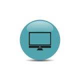 Computer icon Stock Photo