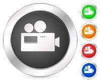 Computer icon camera. Computer circle icon set. Vector illustration Stock Image