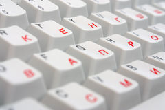 Computer keyboard. Also with russian alphabet royalty free stock images