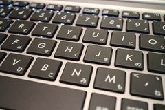 Computer Keyboard, Input Device, Technology, Space Bar royalty free stock images