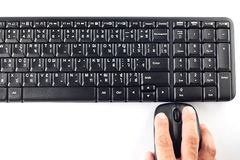Computer Mouse And Keyboard On White Background. Stock Images