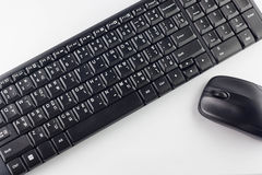 Computer mouse and keyboard wireless on white background. Stock Images