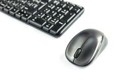 computer muis die op witte achtergrond wordt geïsoleerdr stock afbeelding