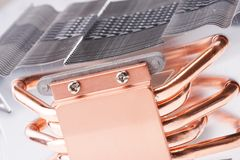Computer processor cooler or radiator Royalty Free Stock Image