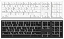 Computer-Tastatur Lizenzfreies Stockbild