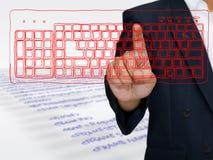 Computerbefehl Lizenzfreie Stockbilder