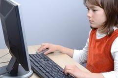 Computerbildungsgrad Lizenzfreie Stockbilder