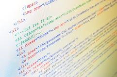 Computercode stockfoto
