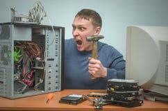 Computerschlosser Computertechnikeringenieur 3d eine Abbildung Lizenzfreie Stockfotos