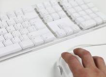 Computertastatur Lizenzfreies Stockfoto