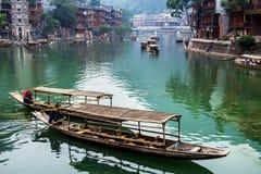 Comté de Fenghuang Image libre de droits