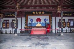 Comté de reconstruction du comté de Hubei Badong Photographie stock