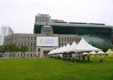 Comune di Seoul, Corea Immagini Stock