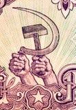 Comunismo Fotografia de Stock