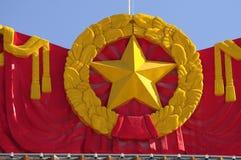 Comunismo en China Imágenes de archivo libres de regalías