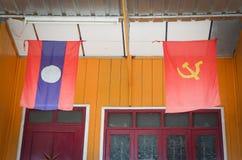 Comunista de Laos de la bandera imagen de archivo libre de regalías