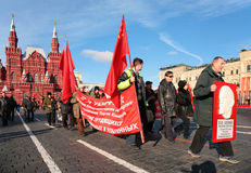 Comunista na demonstração no quadrado vermelho Fotos de Stock Royalty Free