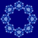 Conçu avec des nuances des séries bleues treize de modèle de tabouret illustration libre de droits