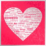 con día del ` s de la tarjeta del día de San Valentín en otros idiomas libre illustration