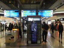 Con franquicia en el aeropuerto de Dubai International foto de archivo
