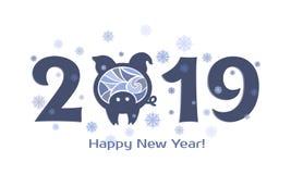 2019 con il maiale illustrazione vettoriale