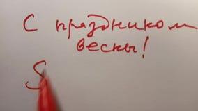 Con la festa della molla l'8 marzo Il processo di scrittura del testo nell'indicatore rosso 8 marzo - giorno del ` s delle donne archivi video
