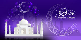 Conceito bonito do fundo do kareem da ramadã Fotografia de Stock