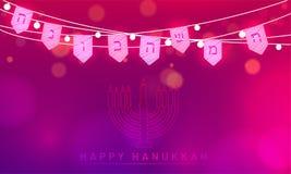 Conceito da celebração do festival, menorah tradicional (candelabro) ilustração royalty free