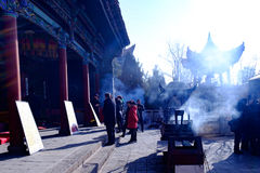 Conceito da cidade de xining no tulou beishan da província de qinghai, igualmente conhecido como o yamadera norte Imagem de Stock Royalty Free
