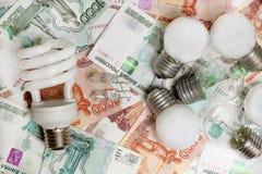 Conceito da energia Imagens de Stock Royalty Free