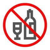 Conceito da ilustração do vetor do ícone proibido do álcool Preto no fundo branco ilustração royalty free