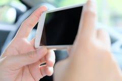 Conceito da tecnologia de comunicação Foto de Stock